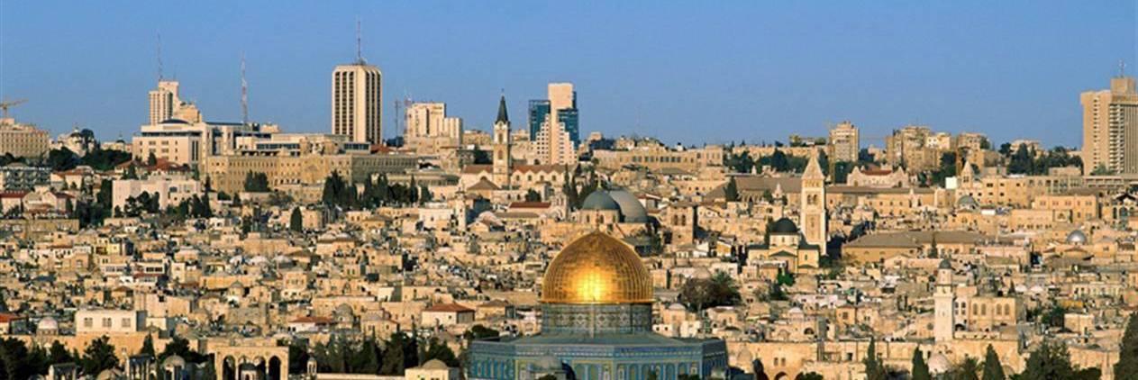 Travessia em Israel